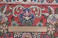Oriental Collection Ghom 257 cm x 380 cm