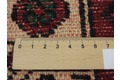 Oriental Collection Hamadan Teppich 137 x 207 cm