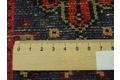 Oriental Collection Hamadan Teppich 147 x 210 cm