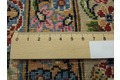 Oriental Collection Kerman Teppich, 247 x 355 cm