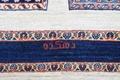 Oriental Collection Loribaft 160 cm x 267 cm Gabbeh