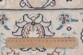 Oriental Collection Nain-Teppich 12la 195 cm x 200 cm