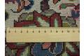 Oriental Collection Sarough Teppich 220 x 262 cm