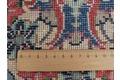 Oriental Collection Sarough Teppich 247 x 350 cm