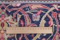 Oriental Collection Sarough Teppich 248 x 347 cm