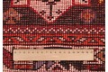 Oriental Collection Shiraz 175 cm x 270 cm