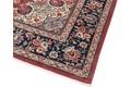 Oriental Collection Zabol 243 cm x 334 cm