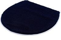 Kleine Wolke Deckelbezug Soft, Dunkelblau 47 cm x 50 cm