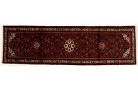 Oriental Collection Hamadan Teppich 83 x 285 cm