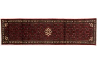 Oriental Collection Hamadan Teppich 76 x 287 cm