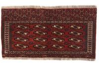 Oriental Collection Torkaman 118 cm x 63 cm