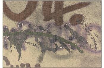 Arte Espina Teppich Atelier 4479 Creme 200 x 300 cm