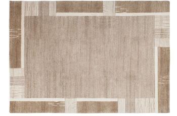 Lalee Teppich Myanmar - Rangoon Beige 200 x 290 cm
