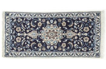 Oriental Collection Nain-Teppich 12la 56 x 119 cm